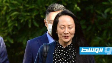 "Photo of بعد حبس 3 سنوات..مديرة ""هواوي"" تعود للصين"