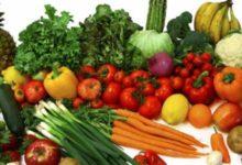 Photo of انخفاض أسعار الخضراوات اليوم الخميس الموافق 28/10/2021