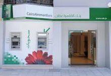 Photo of أرباح بنك القاهرة عمان ترتفع إلى 3ر23 مليون دينار بنهاية سبتمبر