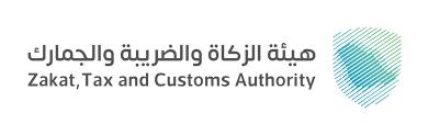 Photo of أكاديمية الزكاة والضريبة والجمارك تفوز بجائزة استراتيجية التعلم والتطوير