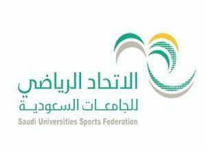 Photo of انطلاق بطولات الاتحاد الرياضي للجامعات السعودية للطالبات