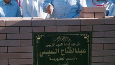Photo of البترول : وضع حجر الأساس لمحطة معالجة الحمد البرية بخليج السويس