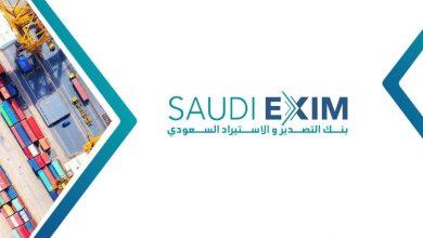 "Photo of ""التصدير والاستيراد السعودي"" يُموِّل 89 طلباً بـ 8.95 مليارات ريال لأكثر من 50 دولة"