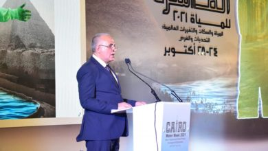 Photo of السيسي يفتتح أسبوع القاهرة الدولي الرابع للمياه بحضور 1000 مشارك
