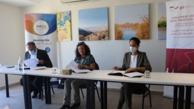 Photo of اتفاقية تعاون لتمكين المرأة في قطاع تكنولوجيا المعلومات بالأردن
