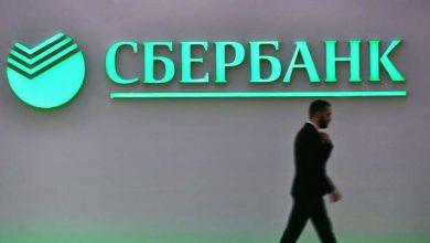 Photo of أكبر بنك روسي ينفذ صفقات ضخمة وفقا للشريعة الإسلامية