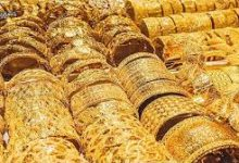 Photo of ارتفاع أسعار الذهب بنسبة 0.1% اليوم الخميس الموافق 28/10/2021