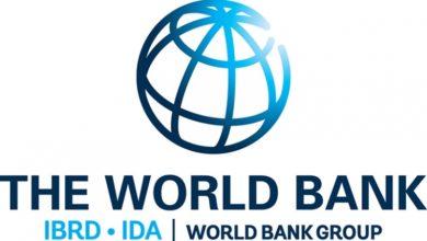 Photo of اجتماع محافظي الدول العربية بمجموعة البنك الدولي